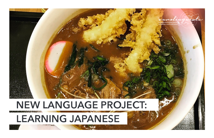New language project: learning Japanese